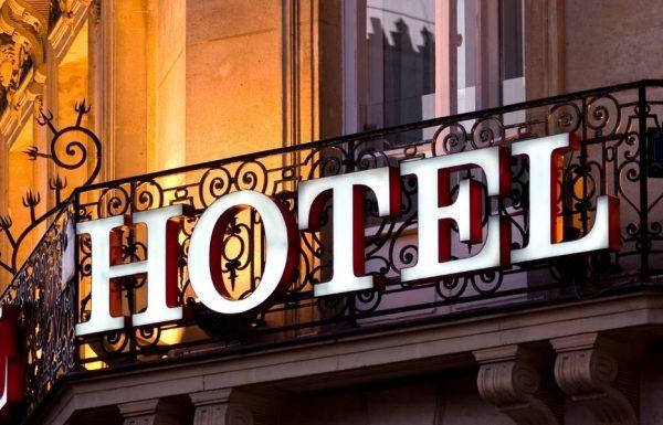 כיצד להזמין את המלון הזול ביותר האפשרי