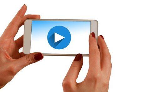 מודעות וידאו מקוונות לחנויות פרטיות